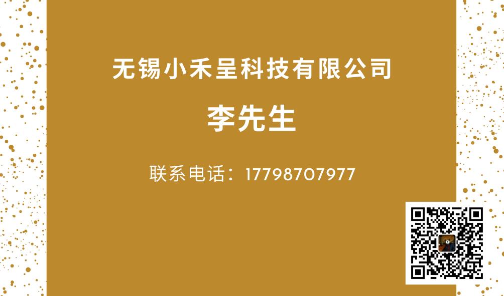 Modern Gold Splatter Interior Designer Business Card.png